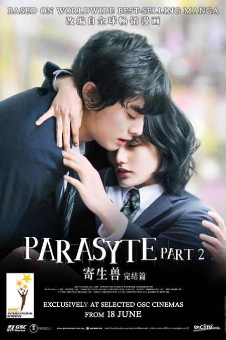 Assistir Parasyte: Part 2