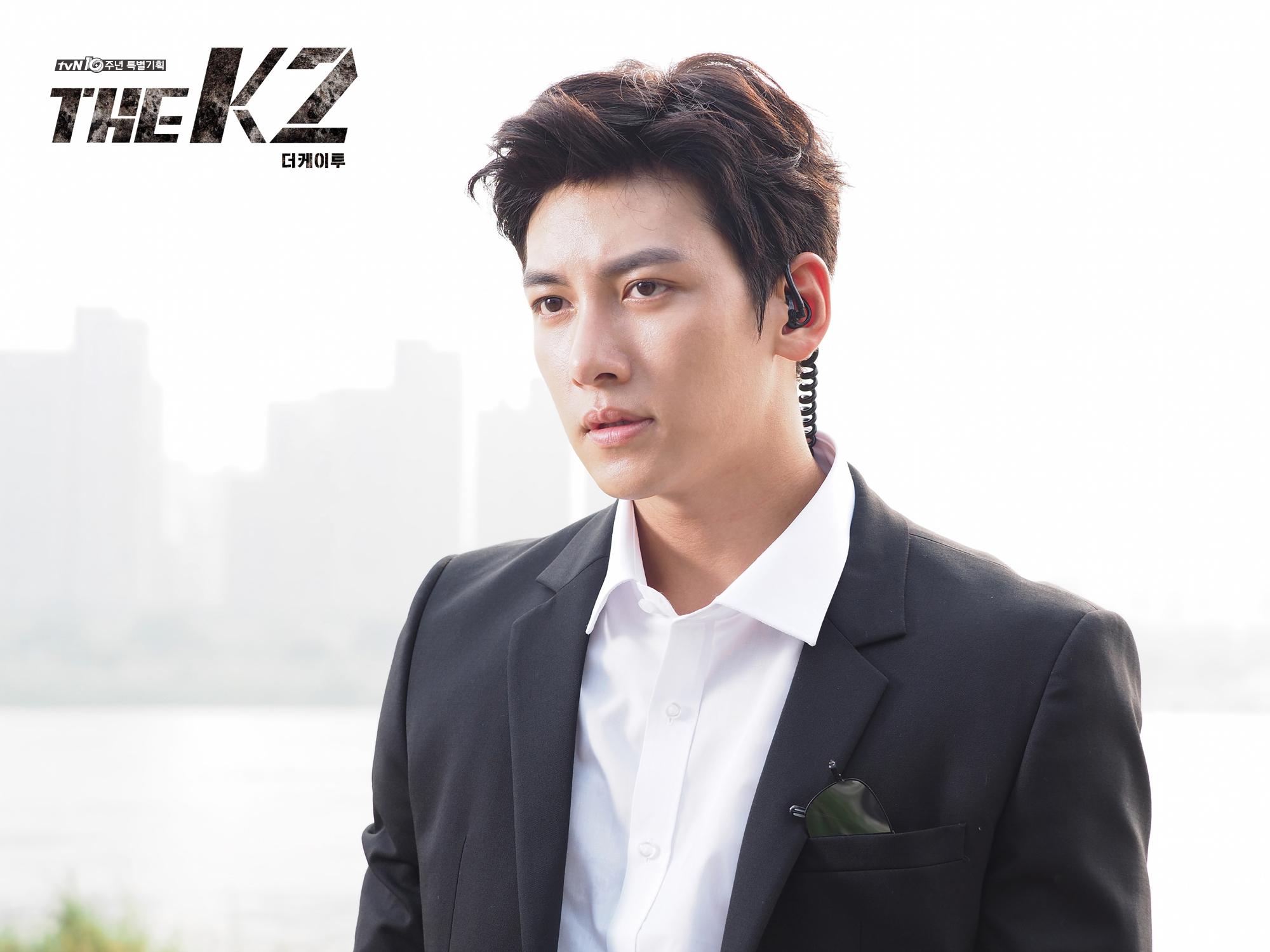 Image result for kim je ha k2 poster