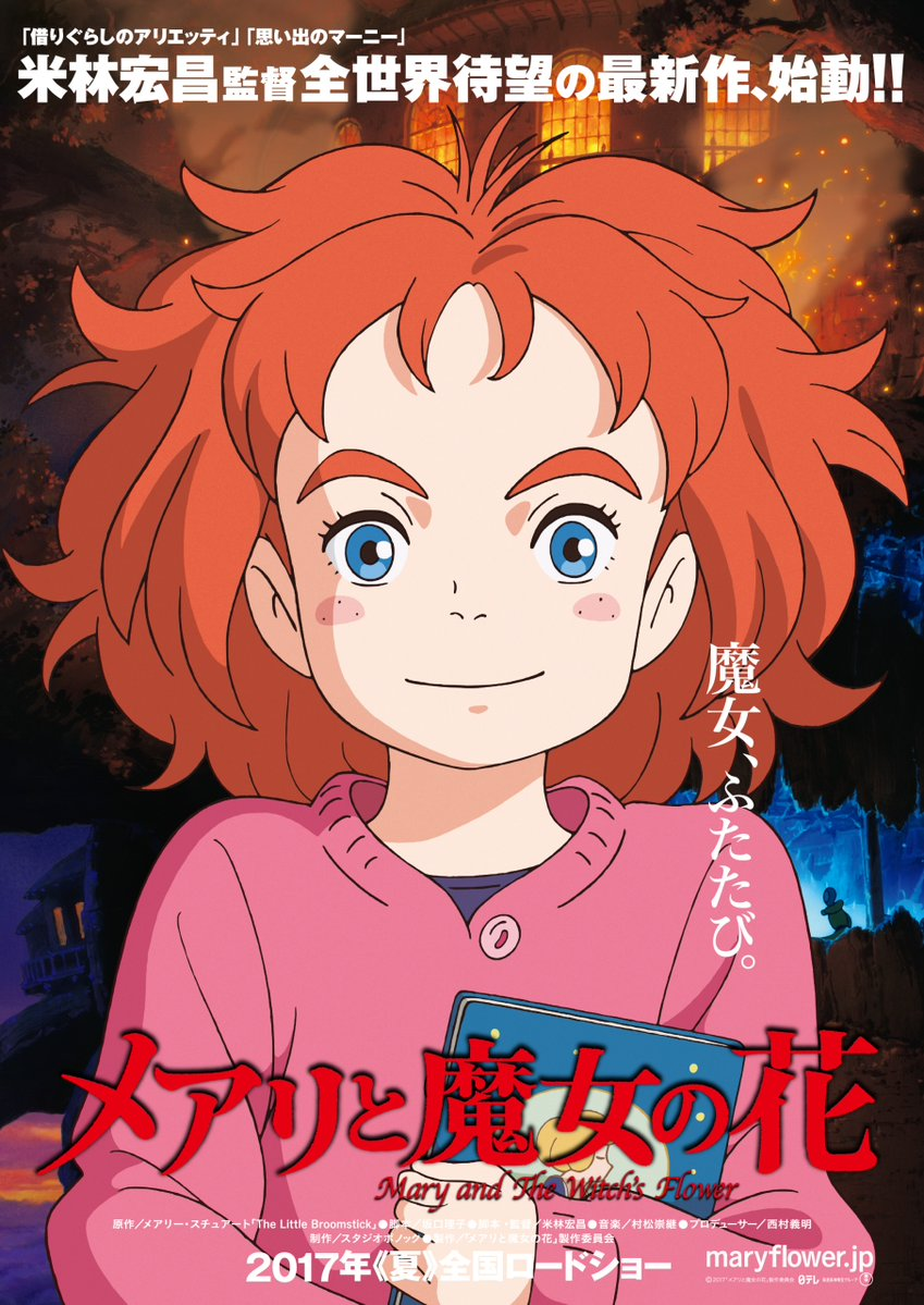 Assistir Mary and the Witch s Flower