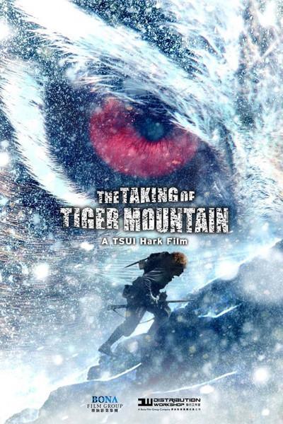 Assistir O Tomar da Montanha do Tigre