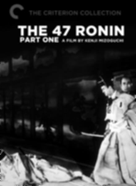 A Vingança dos 47 Ronin - 8 de Dezembro de 1941 | Filmow
